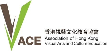 HK Ecocinema