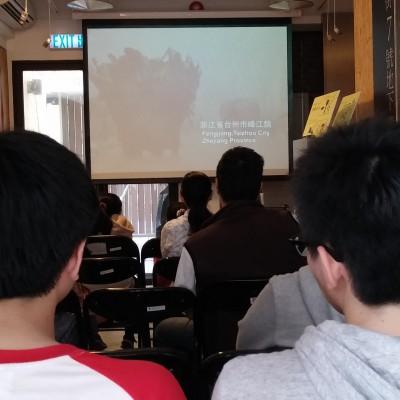電影放映 (上環永利街G7中心)